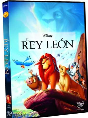 The Lion King (2011) [DVD]